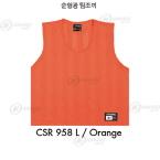 CSR 958